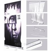 Roll Up Lux фото
