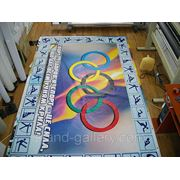 Баннер для спортивного зала фото