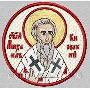 Икона СВ Михаил митрополит Киевский - дизайн для машинной вышивки фото