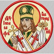 Икона Иоасаф Белгородский - дизайн для машинной вышивки фото