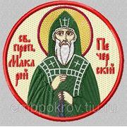 Икона Пр. Макарий Печерский - дизайн для машинной вышивки