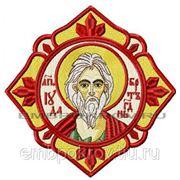 Икона Св. Апостол Иуда брат Господа -дизайн для машинной вышивки фото