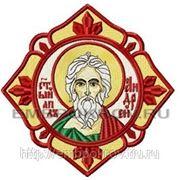 Икона Св. Апостол Андрей - дизайн для машинной вышивки фото