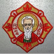 Икона Апостола Фаддея фото