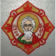 Икона Апостола Андрея фото