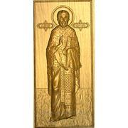 Святой Николай чудотворец ( в рост) фото