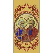 Закладка в Евангелие aп. Петр и Павел - дизайн для машинной вышивки