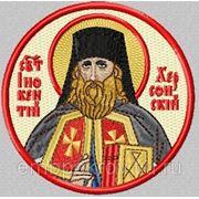Икона СВ Иннокентий Херсонский - дизайн для машинной вышивки фото