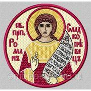Икона Пр.Роман Сладкопевец - дизайн для машинной вышивки фото