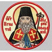 Икона СВ Игнатий Мариупольский- дизайн для машинной вышивки фото