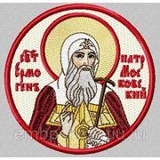 Икона Ермогена Патриарха Московского - дизайн для машинной вышивки фото