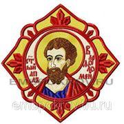 Икона Св. Апостол Варфоломей-дизайн для машинной вышивки