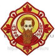 Икона Св. Апостол Яков Алфеев- дизайн для машинной вышивки фото