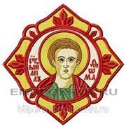 Икона Св. Апостол Фома- дизайн для машинной вышивки фото