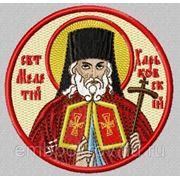 Икона СВ Метелий Харьковский - дизайн для машинной вышивки фото