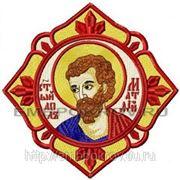 Икона СВ. Апостол Матфий-дизайн для машиной вышивки фото