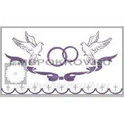Рушник 02-дизайн для машинной вышивки