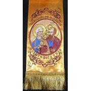 Закладка в Евангелие с Апостолами Петром и Павлом фото