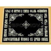 Церковная вышивка. Воздух-покровцы 02 Постовой (литургический набор) -дизайн для машинной вышивки фото
