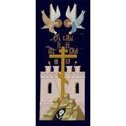 Закладка в Евангелие 15 - дизайн для машинной вышивки фото