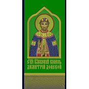 Закладка в Евангелие с Дмитрием Донским - дизайн для машинной вышивки фото