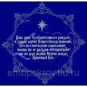"""Панно """"Рождество"""" фото"""