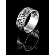 Кольцо обручальное серебряное 925 мусульманское фото