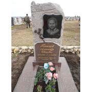 Ваза. Токовский гранит Петровск-Забайкальский памятник с крестом Курчатов