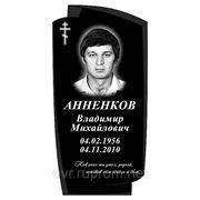 Памятник габбро черный 1000*500*50 (эконом) фото