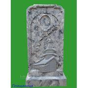 Памятник «плащаница» фото