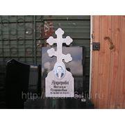 Мраморный памятник М 018 фото