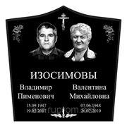 Памятник габбро черный 820*820*70 фото
