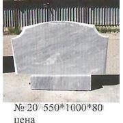 Памятник мрамор семейный