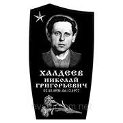 Эконом памятник Купола Горняк Мраморные розы Рославль