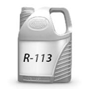 Хладон R-113 фото