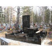 Цоколь из габбро-диабаза Кыштым Эконом памятник Арка с резным профилем Темрюк