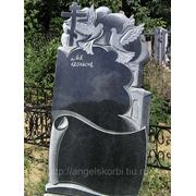 Купить памятник на кладбище Солигалич Эконом памятник горизонтальный Волна Великий Новгород