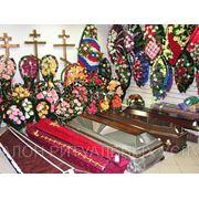 Ритуальные товары ОПТОМ и в РОЗНИЦУ фото
