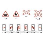 Знаки дорожные на ж/д переезды фото