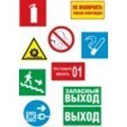 Знаки безопасности в ассортименте на самоклеящейся пленке фото
