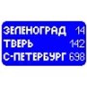 6.12 Указатель расстояний фото