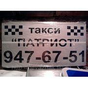 Таблички информационные фото