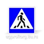 Дорожный знак квадратный (тип А) фото