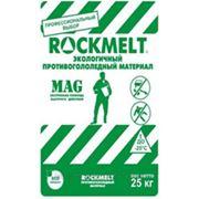 Антигололедное/природное/ средство ROCKMELT MAG, 20 кг фото