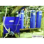 Станция водоочистки ГДВУ-03,2 безреагентная установка фото