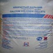 Хлористый кальций кальцинированный 94-98% (мешок 25 кг). фото