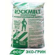 Противогололедный реагент ROCKMELT (Рокмелт) 25кг фото