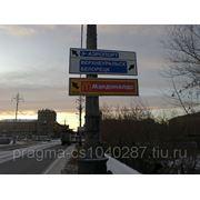 Дорожные знаки-указатели фото