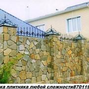 Укладка Плитняка и Природного Камня (Мастера Дизайнеры и Художники) фото