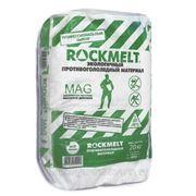 Rockmelt Mag (Рокмелт Маг) Профессиональное средство для уборки льда. Антигололёдный реагент. Мешок 25 кг фото